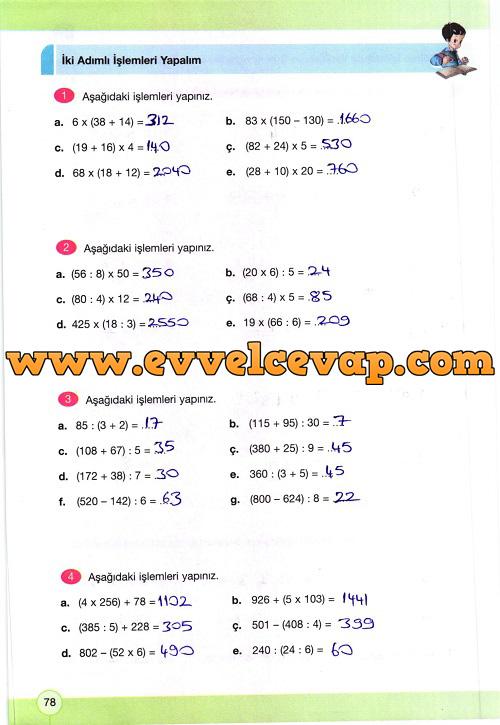 4 sinif yakin cag matematik calisma kitabi sayfa 78 ders ve calisma kitaplari e okul